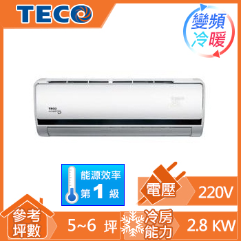 TECO豪華一對一變頻冷暖空調MS-LV28IH