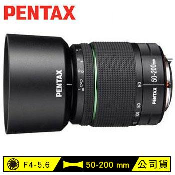 PENTAX SMC DA 50-200mm WR單眼相機鏡頭