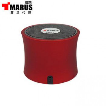 MARUS NFC/藍牙揚聲器 MSK-150