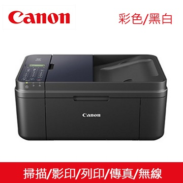 Canon MX497 無線傳真複合機