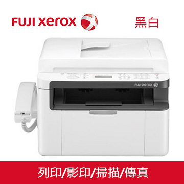Fuji Xerox DP M115z無線複合機