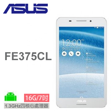 ASUS Fonepad FE375CL 16G-LTE/白