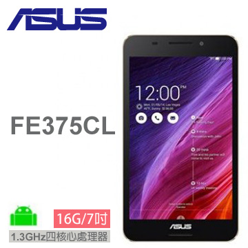 ASUS Fonepad FE375CL 16G-LTE/黑