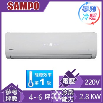 聲寶一對一分離式變頻冷暖空調AM-QA28DC