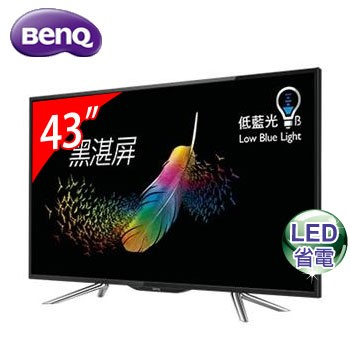【節能補助】BenQ 43型 LED顯示器 43RH6500