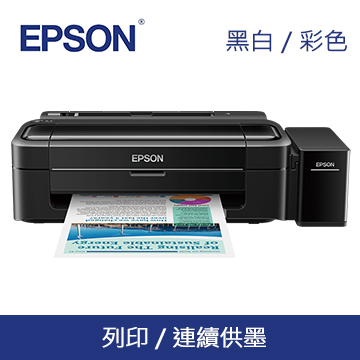 EPSON L310 高速連續供墨印表機