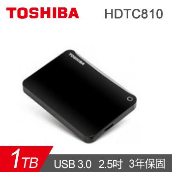 TOSHIBA 2.5吋 1TB行動硬碟 (Connect II絨黑)