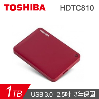 【1TB】TOSHIBA 2.5吋 行動硬碟(Connect II罌紅)