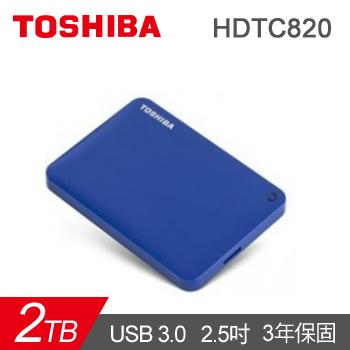 TOSHIBA 2.5吋2TB行動硬碟(Connect II蔚藍)