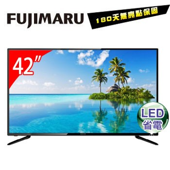Fujimaru 42型 LED液晶顯示器+視訊盒