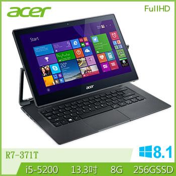 ACER 5代i5 輕薄翻轉FHD筆電