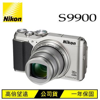 Nikon S9900類單眼相機-銀