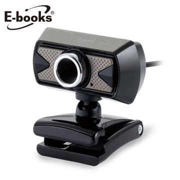 E-books W9 網路HD高畫質攝影機