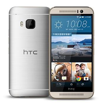 HTC One M9 32G LTE旗艦機-金鑽銀