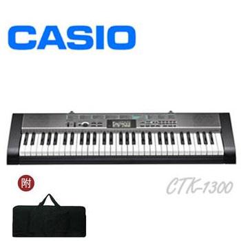 CASIO 61鍵電子琴+琴袋、琴椅