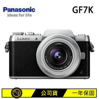 Panasonic GF7K可交換式鏡頭相機-黑