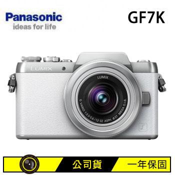 Panasonic GF7K可交換式鏡頭相機-白