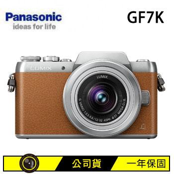Panasonic GF7K可交換式鏡頭相機-棕