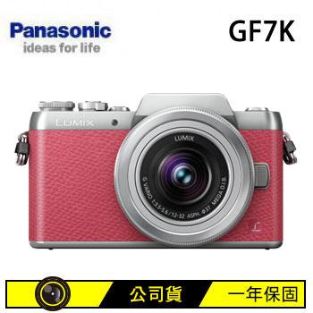 Panasonic GF7K可交換式鏡頭相機-粉