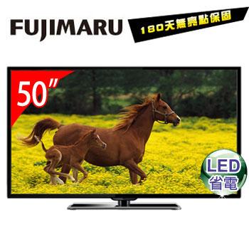[福利品] Fujimaru 50型 LED液晶顯示器+視訊盒 YC-50H6D3