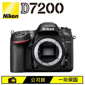 Nikon D7200數位單眼相機(BODY)