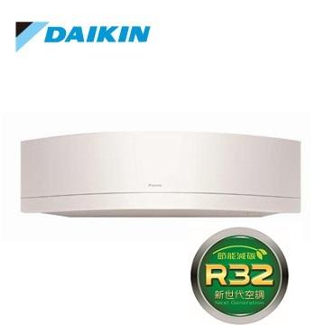 DAIKIN一對一變頻冷暖空調R32