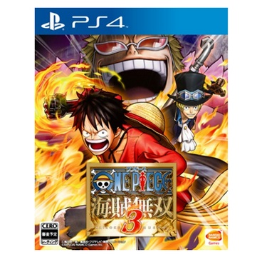 PS4 航海王海賊無雙3 亞洲中文版