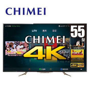 【節能補助】CHIMEI 55型 4K智慧聯網顯示器  TL-55N700