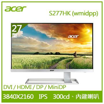 【27型 】ACER S277HK IPS液晶顯示器