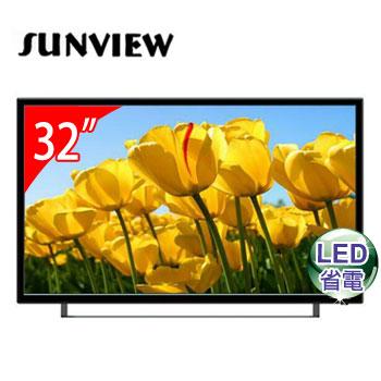 SUNVIEW 32型LED液晶顯示器+視訊盒