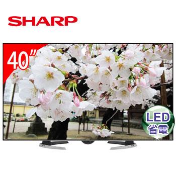 SHARP 40型日本原裝LED液晶電視 LC-40H20T