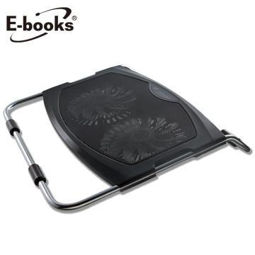 E-books K9 全導流雙風扇筆電散熱底座