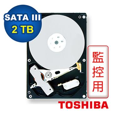 TOSHIBA 3.5吋 2TB SATAIII 監控硬碟機