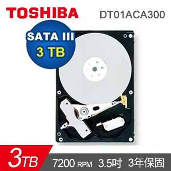 【3TB】TOSHIBA 3.5吋 SATAIII 硬碟