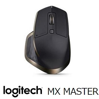 羅技MX Master藍芽無線滑鼠