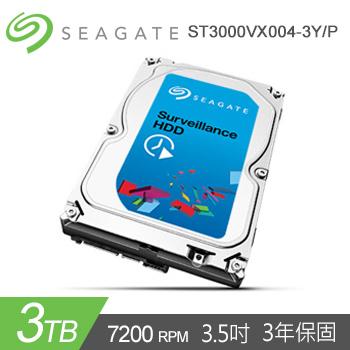【3TB】Seagate Surveillance HDD 7200rpm