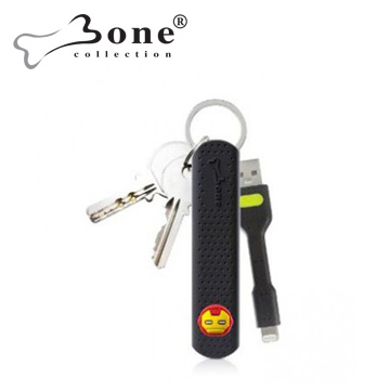 Bone Apple認證8-pin充電傳輸鑰匙圈-鋼鐵人