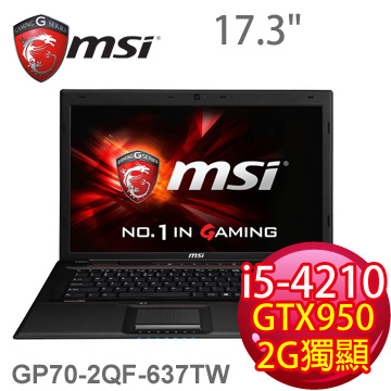 MSI 4代i5 2G獨顯電競大筆電