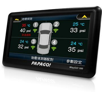 PAPAGO WayGO500胎壓聲控導航機