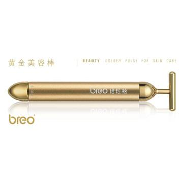 Breo 倍輕鬆黃金美容棒