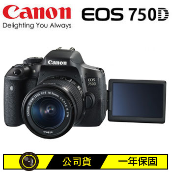 Canon EOS 750D數位單眼相機(KIT)