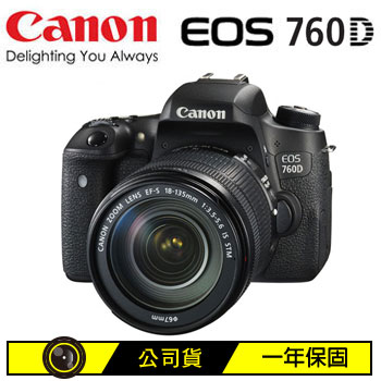 Canon EOS 760D數位單眼相機(KIT)