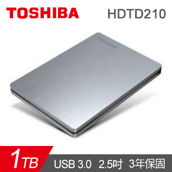 TOSHIBA 2.5吋 1TB SlimII-銀