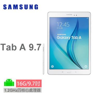 SAMSUNG Tab A 9.7 16G WIFI 白