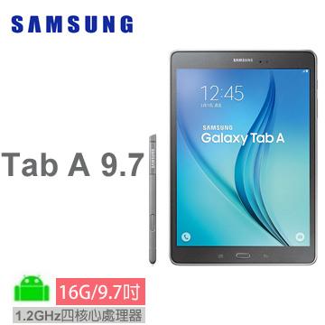 SAMSUNG Tab A 9.7 16G WIFI 灰
