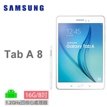 SAMSUNG Tab A 8 16G LTE 白(SM-P355YZWABRI)
