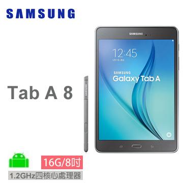 SAMSUNG Tab A 8 16G LTE 灰