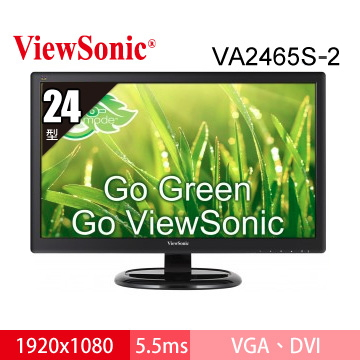 ViewSonic VA2465S 24型 VA