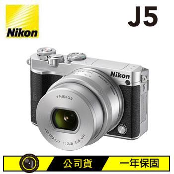 Nikon 1 J5微單眼相機KIT-銀