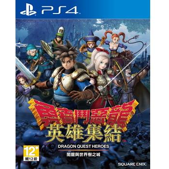 PS4勇者鬥惡龍HEROES:闇龍與世界樹之城-中